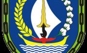 Website Pemerintah Provinsi Kepulauan Riau